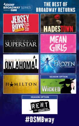 DSM Announcing the 21/22 Dallas Summer Musicals Season